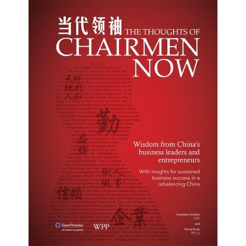 The Thoughts of Chairmen Now: Wisdom from China's Business Leaders and Entrepreneurs