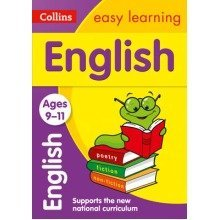 Collins Easy Learning Ks2: English Ages 9-11