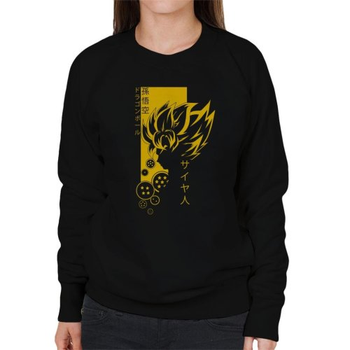 Dragon Ball Z Profile Saiyan Women's Sweatshirt