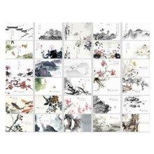 30PCS 1 Set Creative Postcards Artistic Beautiful Postcards, Poems Innocent