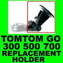 REPLACEMENT MOUNT ARM FITS TOMTOM GO 300 500 700 SATNAV