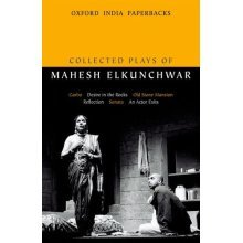 Collected Plays of Mahesh Elkunchwar: Garbo / Desire in the Rocks / Old Stone Mansion / Reflection / Sonata / An Actor Exits (Oxford India Paperba...