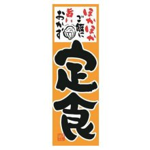 Japanese Style Door Decorated Art Flag Restaurant Sign Big Hanging Curtains -A51