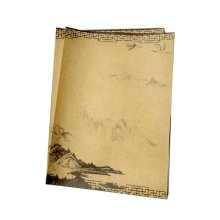 Chinese Landscape Kraft Letterhead/Writing Papers/Stationery(8 Pieces)