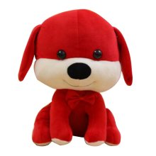 Cute Cartoon Dog Creative Beautiful Plush Toy Doll Gift Doll [B]