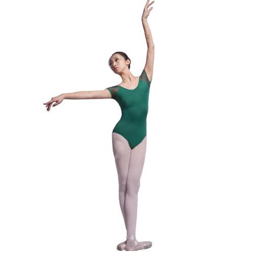 [GREEN]Wing Sleeve Plain Women Ballet/Dance/Gymnastics Leotards, Size L