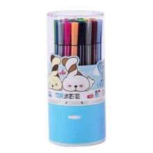 [M] 36 Colors Watercolor Drawing Pens Colored Marker Pens Set for Children