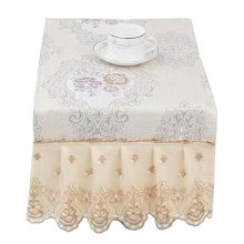 [Flower Beige] Beautiful Microwave Oven Dustproof Cover Dust Cover Cloths