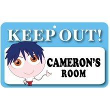 Keep Out Door Sign - Cameron's Room
