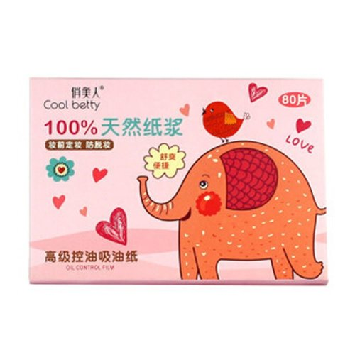 2 Of High-quality Facial Oil Blotting Paper Facial Beauty Tool PINK