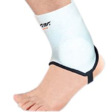 Professional Soccer Ankle Support (Pair)
