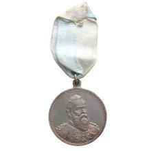 1806 – 1906 Bavarian Kingdom Commemorative Medal Prince Reagent Luitpold