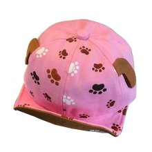 [M] Kids Lovely Baseball Cap Children Hat