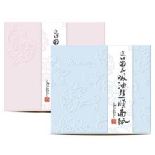 Durable Printing Transparent Oil Blotting Paper Absorbing Tissues