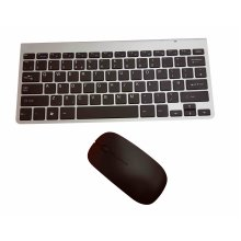 Wireless UK Layout Keyboard & Mouse | Slimline Quiet Keyboard Set