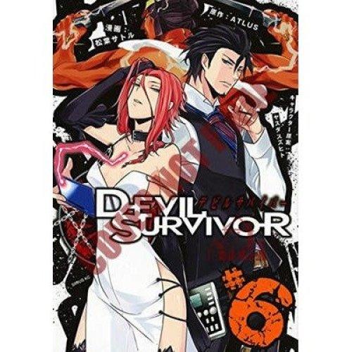 Devil Survivor Vol. 6: 6