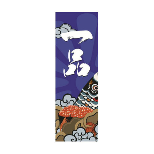 Japanese Style Door Decorated Art Flag Restaurant Sign Big Hanging Curtains -A2