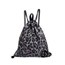 Travel Storage Causal Bags Sports Backpack Drawstring Bag, C