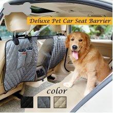 Pet Dog Travel Car Seat Fence Safety Barrier