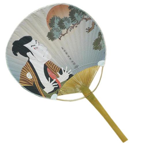 Beautiful Japanese Style Hand Held Fan Wood Handle Hand Fan, No.3